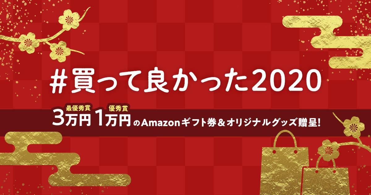 https://cdn.blog.st-hatena.com/images/banner/202012-banner-odai-campaign.jpg?version=c97eed8d77726dfd1d54bf033b64e714807fbdaa&env=production